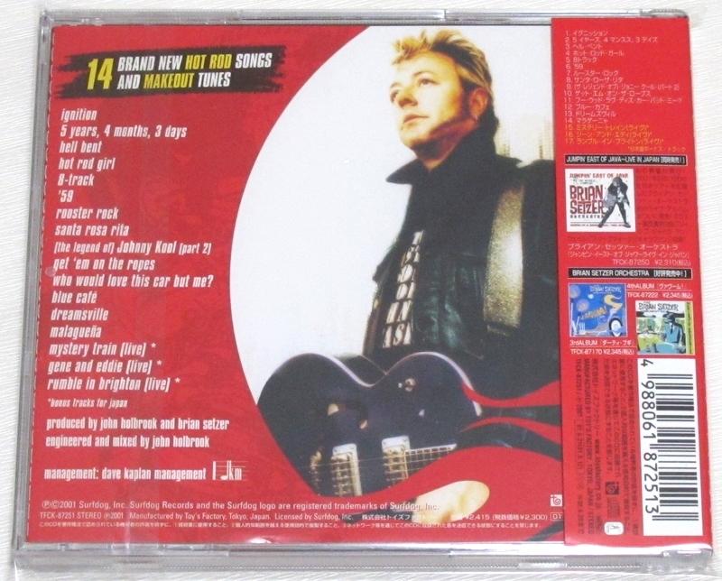 Ignition Japanese CD back photo