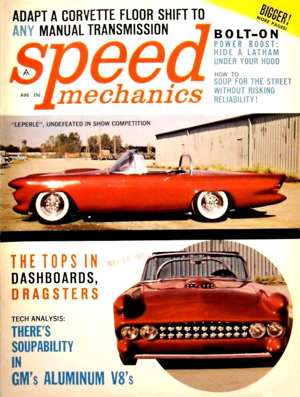 Обложка Speed Machanics за май... о, чёрт, это же Le Perle! Теперь придётся покупать этот журнал...