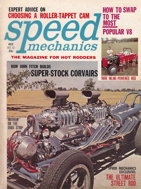 Если вы думали, что пихать два двигателя в одну машину - это новшество, то спешу вас разочаровать.