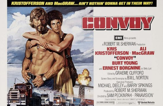 Poster for the 1978 movie Convoy by Sam Peckinpah, resized and edited a little into a thumbnail.