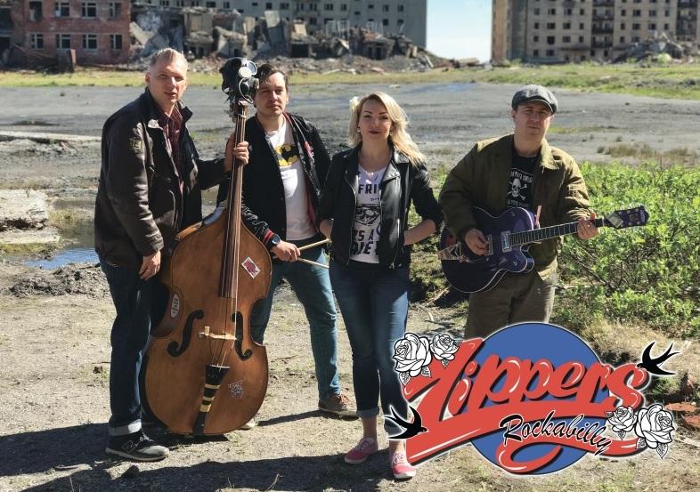 Zippers, рокабилли группа из Норильска