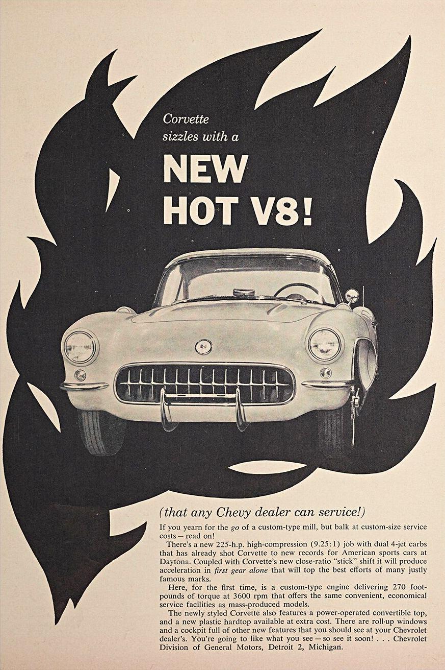 Реклама малого блока Chevrolet, 1955