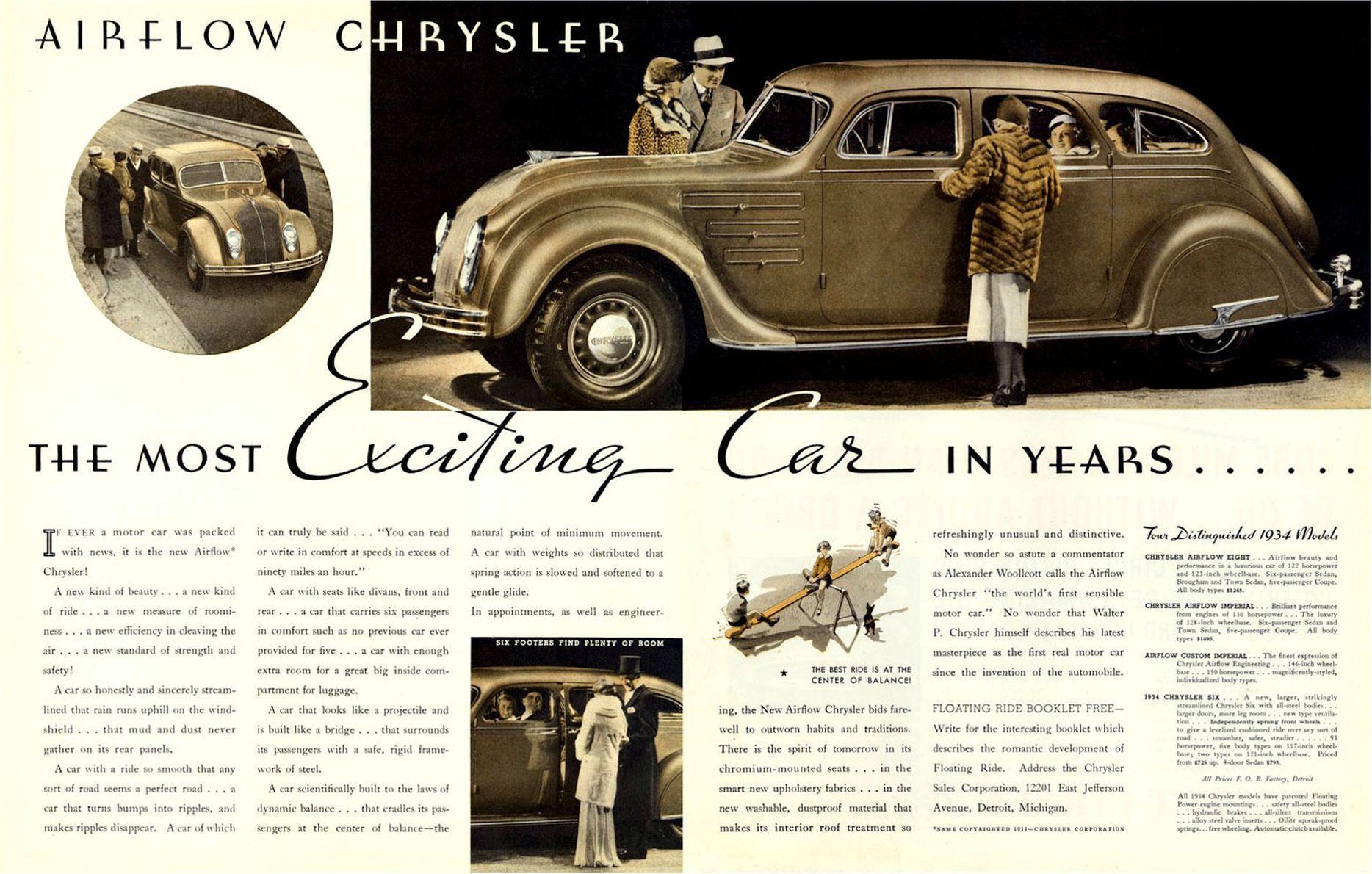 Печатная реклама автомобиля Chrysler Airflow, упоминающая все четыре доступные модели.