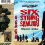 Шестиструнный Самурай (1998) – гениальность или случайность?