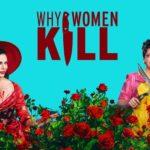 Почему Женщины Убивают, 2 сезон: пухлые черти омута Лос-Анджелес