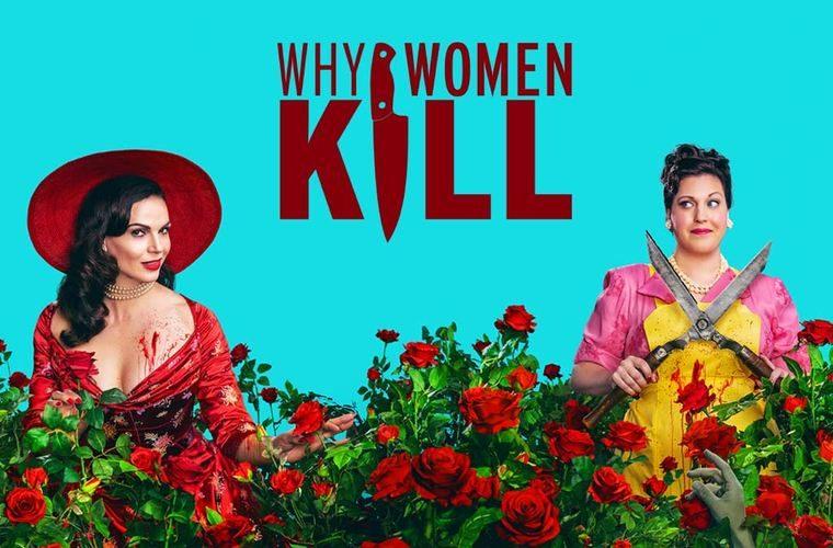 Рецензия на сериал Почему женщины убивают, сезон 2